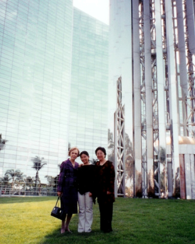 with Sifei Wen and Eleonore Schoenfeld